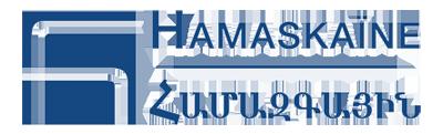Hamaskaïne